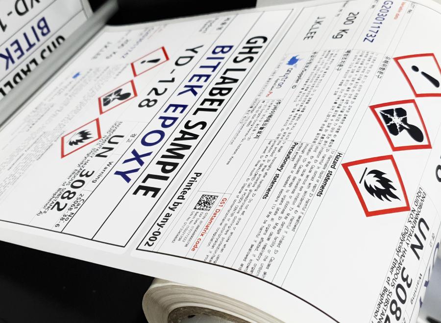 chemical label printer