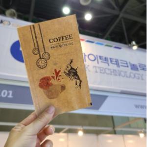 coffee bag printing