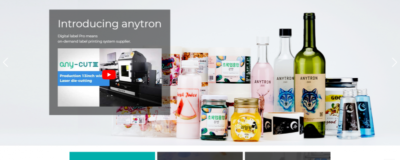 newwebsite anytron